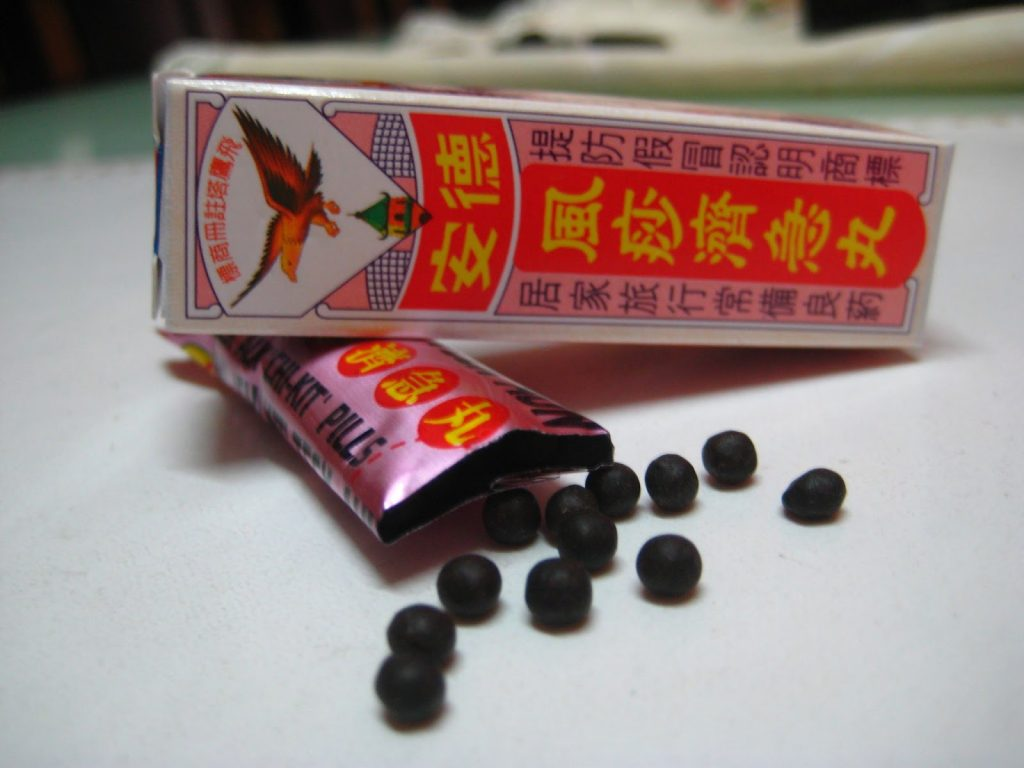 Pil Chi Kit Teck Aun